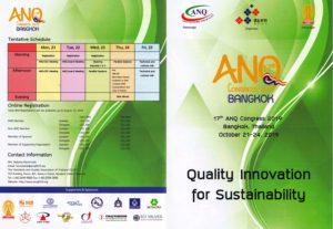 0a-ANQ 2019 leaflet 1